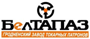 Гродненский завод токарных патронов БелТАПАЗ