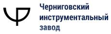 Чернігівський інструментальний завод
