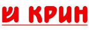 Кіровський завод Червоний інструментальник