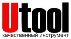 Utool инструмент