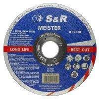 Круг отрезной 125x1,6x22 по металлу и нержавеющей стали S&R Meister A 36 S BF