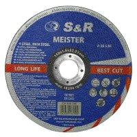 Круг отрезной 150х1,6х22 по металлу и нержавеющей стали S&R Meister A 36 S BF