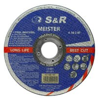 Круг отрезной 125x2,0x22 по металлу S&R Meister A 30 S BF