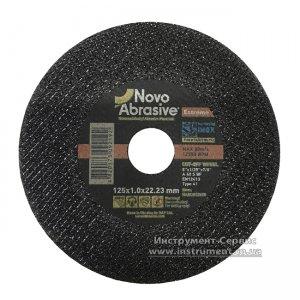 Круг отрезной 125х1,0х22 Extreme (NovoAbrasive)
