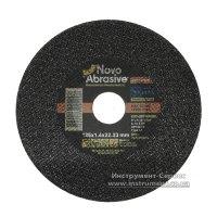 Круг отрезной 125х1,6х22 Extreme (NovoAbrasive)