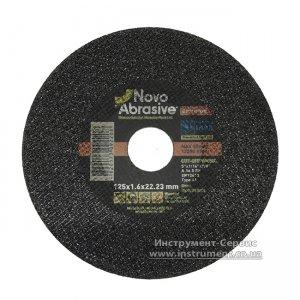 Круг відрізний 125х1,6х22 Extreme (NovoAbrasive)