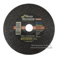 Круг отрезной 150х1,6х22 Extreme (NovoAbrasive)