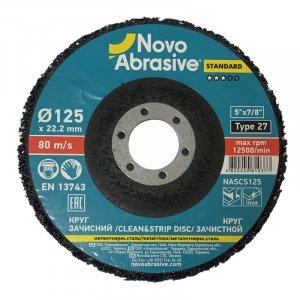 Круг зачистной из нетканого материала 125х22 мм, черный, тип 27 (NovoAbrasive)