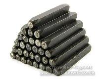 Клейма буквенные твердосплавные 4 мм, 7858-0053 (СРСР, Ситомо)