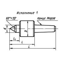 Центр верстатний обертовий А-1-4 (СРСР)