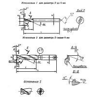 Фреза концевая ц/х Ф 1,7 хв.2 z=2 28/8 Р6М5 для легких сплавов