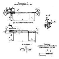 Метчик гаечный М 5 х 0,5 Р6М5 L=110 Н1
