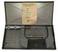 Микрометр гладкий МК-100 0,01 кл.2 (Калибр, СССР)