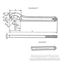 Ключ круглый для шлицевых гаек 75-85 (Камышин, СССР)