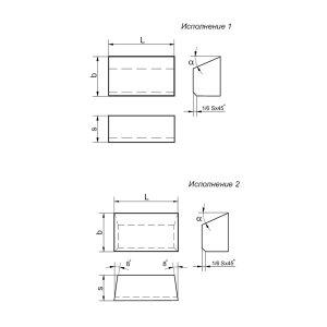 Пластина твердосплавная 02271 Т15К6