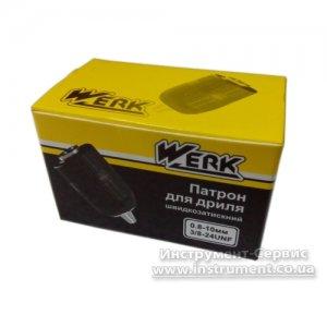 "Патрон свердлильний ПС 10 3/8""-24UNF швидкозажимний (Werk, WE110010)"