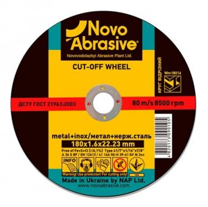 Круг отрезной 115х1,6х22 +inox (NovoAbrasive)