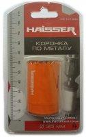 Коронка по металлу 35 мм Bi-metal (Haisser, 2117635)