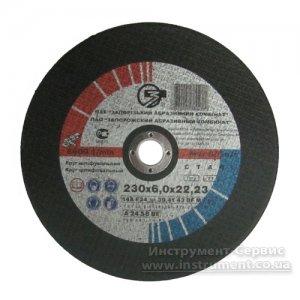 Круг зачистной 230х6,0х22 (ЗАК) тип 27