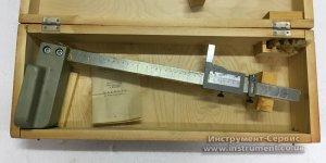 Штангенрейсмас ШР- 630, 60-630 мм, цена деления 0,1 (Киров)
