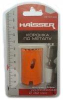 Коронка по металу 32 мм Bi-metal (Haisser, 2117632)