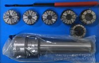 Патрон цанговый КМ4-ER32, хвостовик конус Морзе, DIN228-A, с набором цанг 6 шт (6-20мм) GRIFF, b220231