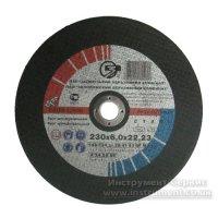 Круг зачистной 125х6,0х22 (ЗАК)