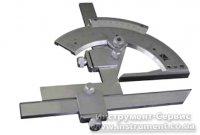 Угломер Тип 2-2 (УН-127) Микротех®