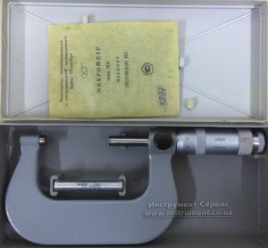 Микрометр гладкий МК- 75 (50-75) 0,01 кл.2 (Калибр, СССР)