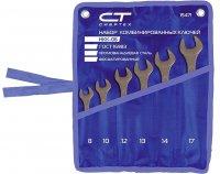 Набор ключей комбинированных 6 шт. 8 - 17 мм, CrV, фосфатированные (15471) Сибртех