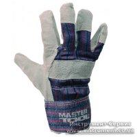 """Перчатки комбинированные из замши и ткани, сшивная ладонь, 10,5"""" Mastertool 83-0701"""