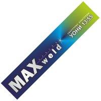 Зварювальні електроди 3 мм УОНИ-13/55 (2,5 кг) MAXweld