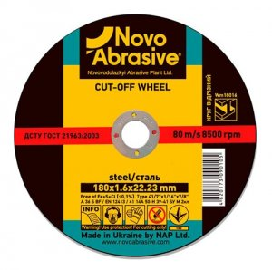 Круг отрезной 150х2,0х22 (NovoAbrasive)