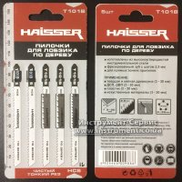 Пильное полотно T101B, 75 мм, н-р 5 шт, по дереву (Haisser, 6111712)