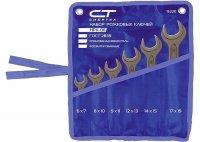 Набор ключей рожковых 6 шт. 6 - 19 мм, CrV, фосфатированные (15220) Сибртех
