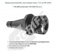 Патрон цанговый NT40-ER32, хвостовик конус 7:24, DIN2080 (GRIFF, b221123)