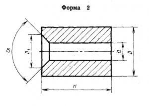 Вставка-заготовка твердосплавная 1010-0751 ВК10