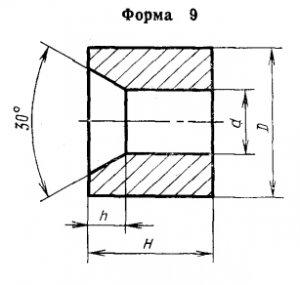 Вставка-заготовка твердосплавна 1010-1728 ВК10