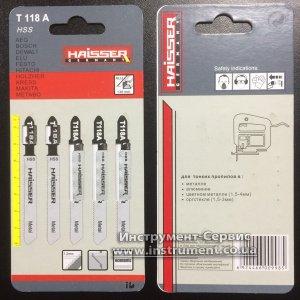 Пильное полотно HAISSER T 118 A - н-р 5 шт, 50 мм, по металлу