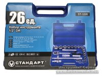 """Набор инструментов 1/2"""" 26 ед. (Стандарт, ST-1226)"""