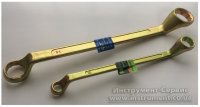 Ключ гаечный накидной КГН 8 х 10 желтый цинк (Сибртех, 14614)
