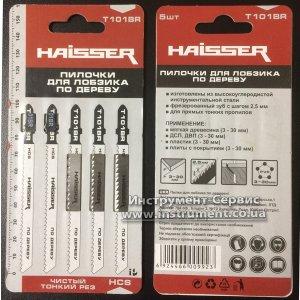 Пильное полотно HAISSER T 101 BR - н-р 5 шт, 75 мм, по дереву