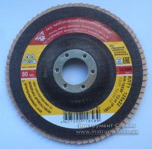 Круг шліфувальний пелюстковий торцевий КЛТ 125х22 16Н(Р80) KK10XW БАЗ
