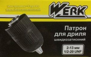 """Патрон сверлильный ПС 13 1/2""""-20UNF быстрозажимной (Werk, WE110011)"""