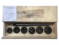 Набор зенковок с твердосплавными пластинами для ремонта седел клапанов двигателей Д-240 (Винница)
