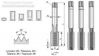 Метчик ручной XXX 080 DIN 352 М 8 х 1,25 комплект 3 шт. 6H HSSE INOX (Bucovice tools, Чехия)