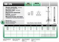 Метчик 187 120 DIN 376-C М 12 х 1,75 6H R40 HSSE INOX TIN (Bucovice tools, Чехия)