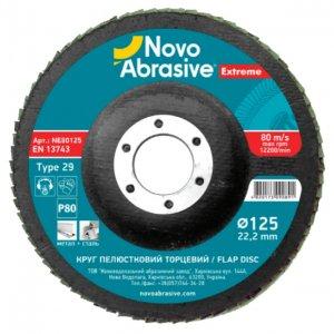 Круг шлифовальный лепестковый торцевой КЛТ 125х22 Р60 T29 Extreme (Novoabrasive)