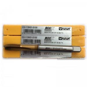 Метчик м/р М 10 (1,5) HSSE 6H DIN-371-B 800X TN2 (TiAlN+TiN) для с/о C2-113X01-0100 (FANAR)