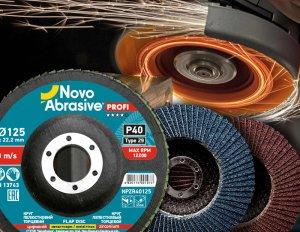 Круг шлифовальный лепестковый торцевой КЛТ 125х22 Р80 T29 Profi ZR (Novoabrasive)